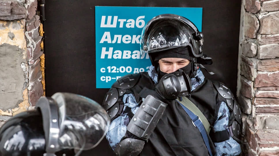 Как региональные штабы Навального были признаны экстремисскими