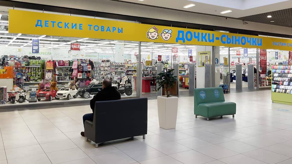 Как сети детских магазинов внедряют антикризисные форма
