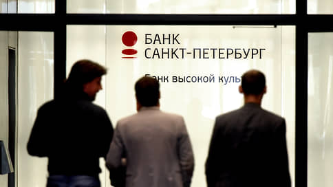 Миграция до добра не довела  / Обновление процессинга в банке «Санкт-Петербург» обернулось проблемами клиентов