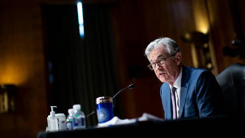 ФРС бездействует с оптимизмом  / Регулятор сохранил ставку и вновь улучшил оценку экономики