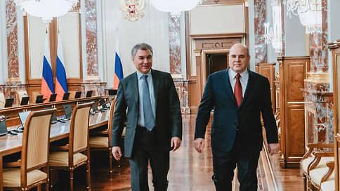 Депутаты отчитались перед премьером  / Михаил Мишустин выслушал избранников перед своим отчетом в Думе