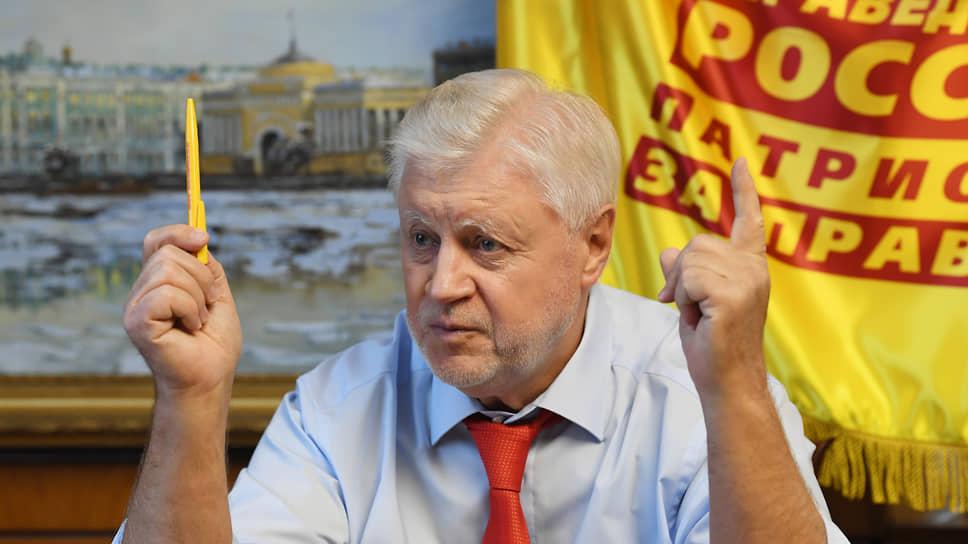 """«Я думаю, что мы еще и """"Единую Россию"""" потолкаем»"""