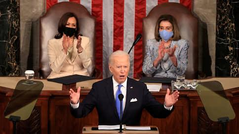 Джо Байден получил республиканский ответ // Выступление президента США перед Конгрессом и нацией навлекло на него волну критики