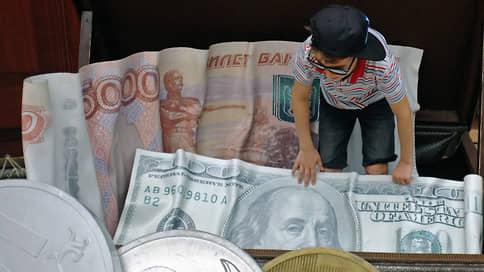 Доходы ушли из-под наблюдения  / Благосостояние граждан страдает от изменения структуры сбережений
