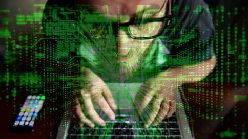 Уточненные науки  / В IT-компаниях предлагают доработать положения о просветительской деятельности