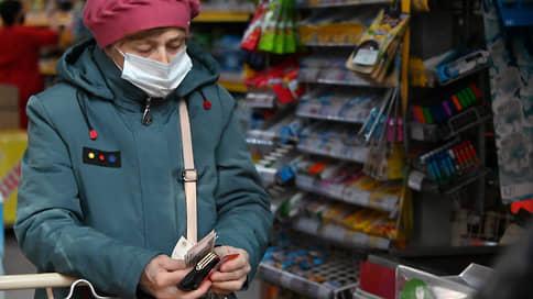 «Регион» отложил 50млрд рублей на пенсию // Группа готова к новым приобретениям