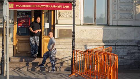 Минбанк очистят для ПСБ // Общие затраты ЦБ на финансовое оздоровление банка могут составить 153млрд рублей