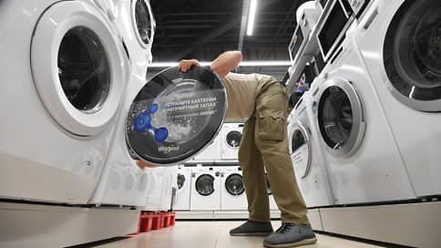 Техника создала обстановку  / Спрос на холодильники, плиты и стиральные машины в России растет