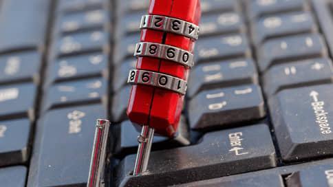 Биржа распускает сети  / Маркетплейсу добавят финансового советника