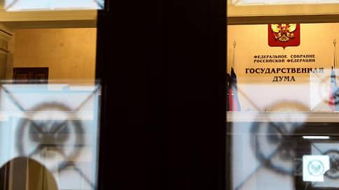 Дума разберется с экстремистами по-стахановски  / Запрет на их участие в выборах будет введен в ускоренном порядке