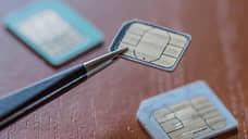 Банкоматы уходят со связи  / С сим-картами в машинах законодатели поступили не корпоративно