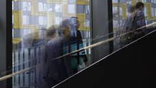 «Адажио» в «Большом»  / На рынке может появиться НПФ с активами свыше 900 млрд рублей