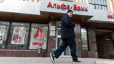 В «Пятерочку» со своими продуктами  / Альфа-банк понес карты по ритейлерам