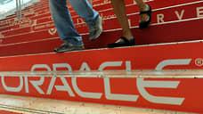 Oracle снимают со вклада  / Крупная закупка американского софта вызвала вопросы