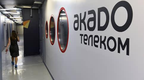 «Ростех» заземлится в Москве  / Продажа «Акадо» госкорпорации близка к завершению