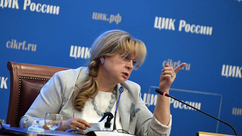 Элла Памфилова готова указать критикам трехдневного голосования на недостатки в их аргументации