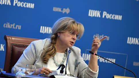 ЦИК усаживает критиков за круглый стол  / Элла Памфилова намерена убедить их в чистоте трехдневных выборов в Госдуму