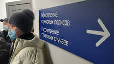 Обложили кого не ждали  / Российским филиалам иностранных страховщиков прописали ответственность