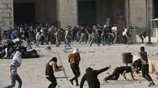 Идет война еврейская  / Арабские и еврейские радикалы сошлись друг на друге