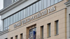 Интерпол умыл руки насчет нефтяника  / Снят с розыска обвиняемый в незаконном получении 100млн рублей у банка