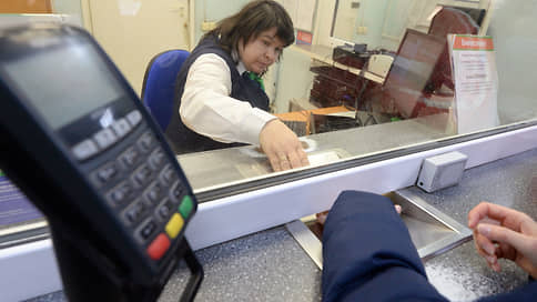 Банк России отстраняют от платежей  / Участники рынка просят сменить регулятора