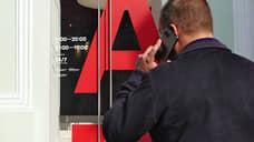 Бумаги в свопотном обращении  / АФК «Система» и Альфа-банк заключили редкую сделку