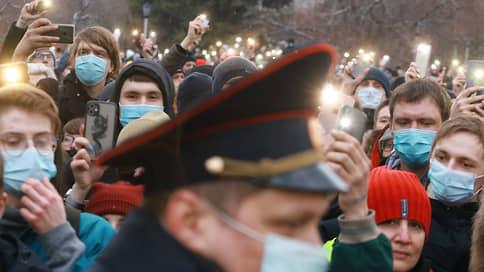 Квитанция за разглашение  / Депутаты расширяют санкции за получение и распространение данных о силовиках