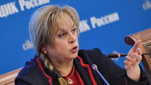 Элла Памфилова нашла общий язык с Западом  / ЦИК и БДИПЧ ОБСЕ достигли компромисса о визите миссии по оценке потребностей