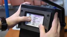 Непереводимая игра прав  / Водительское удостоверение не годится для финансовых услуг