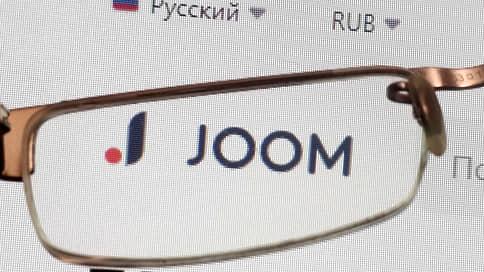 Китай предложат оптом // Joom запускает маркетплейс JoomPro для корпоративных заказчиков