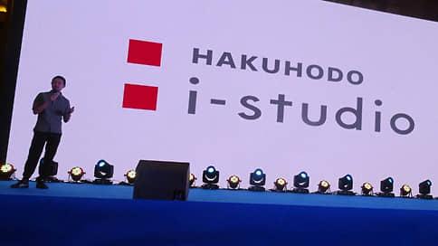 Российский креатив оценили в Японии  / Агентство Ailove Digital вошло в Hakuhodo Inc.