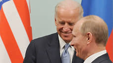 Россия и США нащупывают маршруты друг к другу  / Саммит Владимира Путина и Джо Байдена может состояться в Швейцарии