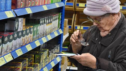 Пора просить на чай  / Поставщики ждут роста цен после проблем в Индии