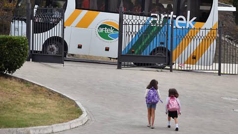 Детям подложили тревожную кнопку  / Правительство утвердило антитеррористические требования для летних лагерей