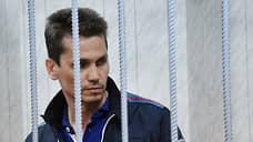 Суд разошелся в пути по «Компасу»  / Вместо двух десятков лет обвиняемые в ОПС получили от пяти до семи
