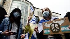 Митинг в поддержку израильтян в Брюсселе