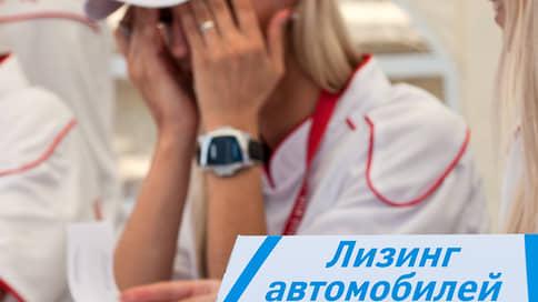 Лизинговые схемы сдали в ЦБ  / Банк России будет единым куратором отрасли