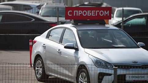 Россияне подсели на проверенное  / Подержанные машины продаются быстрее новых