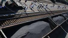 Уголь активировался