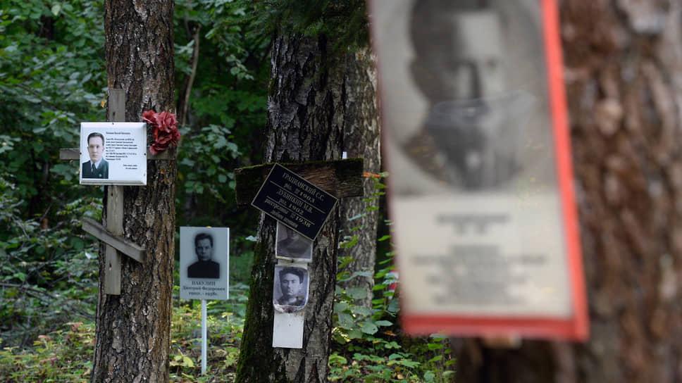 Мемориальное кладбище на месте расстрельного полигона (спецобъекта) НКВД «Коммунарка»