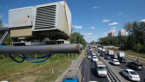 Камеры ГИБДД подключат к банковским счетам  / Минюст хочет поручить взыскание дорожных штрафов информационной системе