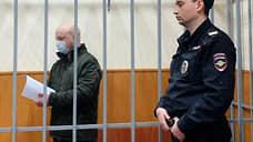 Суд дал паузу генералам МВД