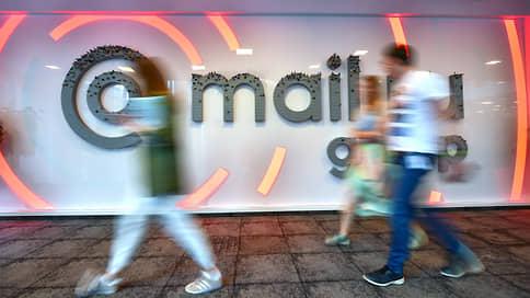 Mail.ru Group увлеклась видео // Группа увеличила долю в платформе видеорекламы Native Roll