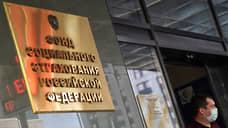 ФСС представил счет за коронавирус