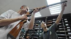 Депутаты подлечили закон об оружии