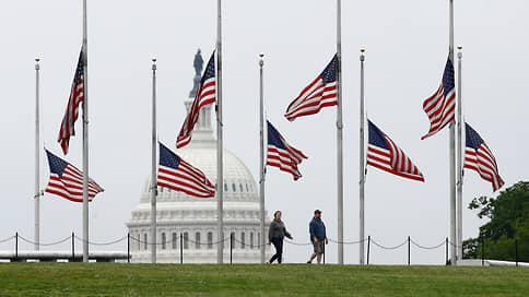Американская мечта Джо Байдена получила денежное выражение  / Проект американского бюджета проливает свет на приоритеты новой администрации США