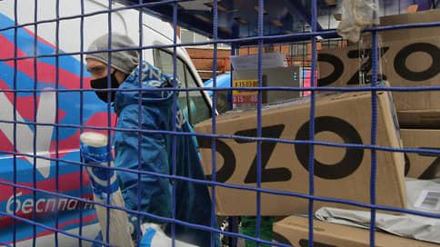 Продукты развезут партнеры  / Ozon Express и «Яндекс.Лавка» запускают франшизы