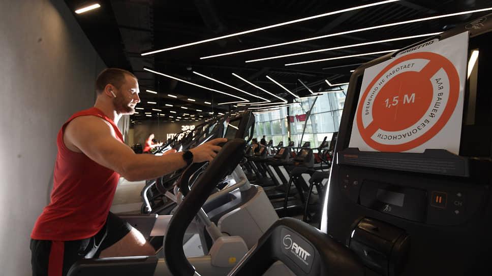 Россияне доплатят за тренировки