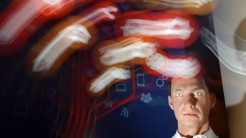 За картелями присмотрит искусственный интеллект // ФАС создает новую систему слежения за рынками