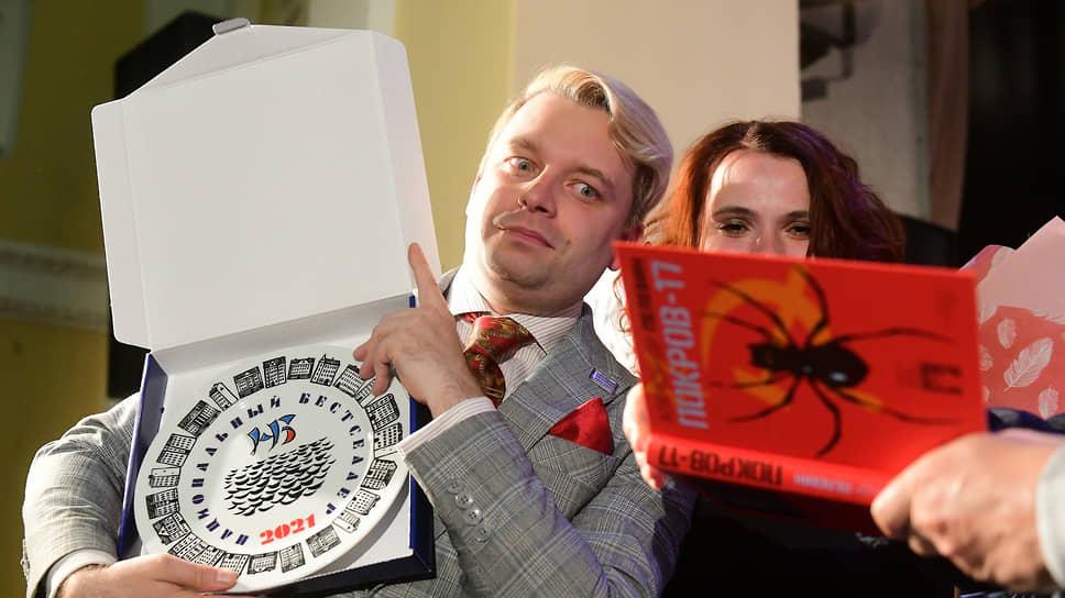 Рекордное отсутствие единодушия со стороны жюри обернулось победой книги Александра Пелевина